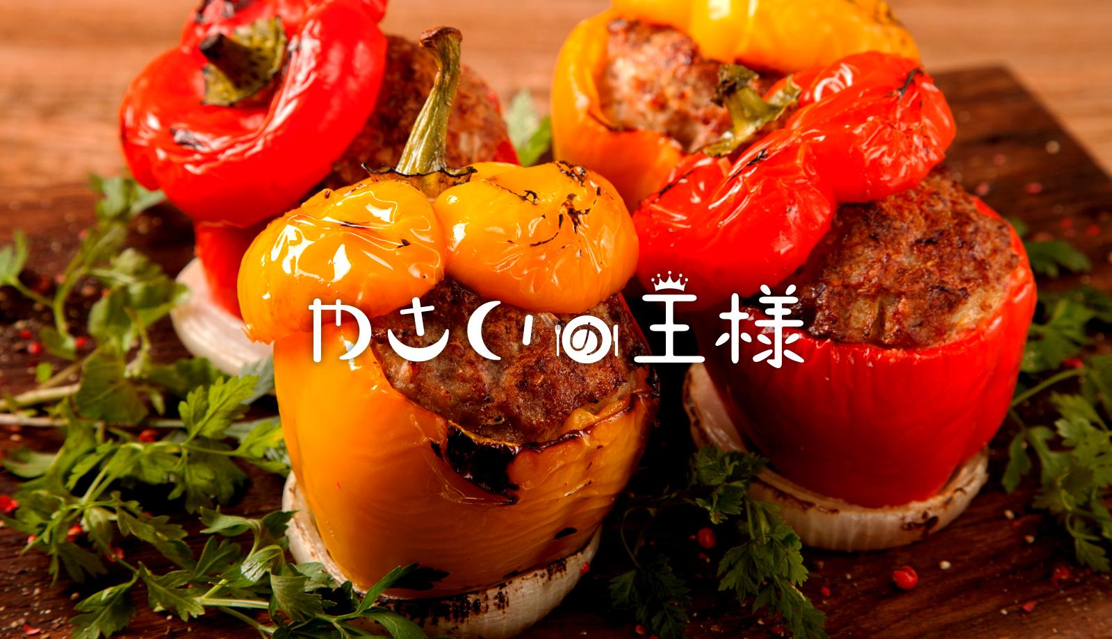 お料理は可愛らしさや華やかさ、見た目からも楽しめるようなお野菜メニュー