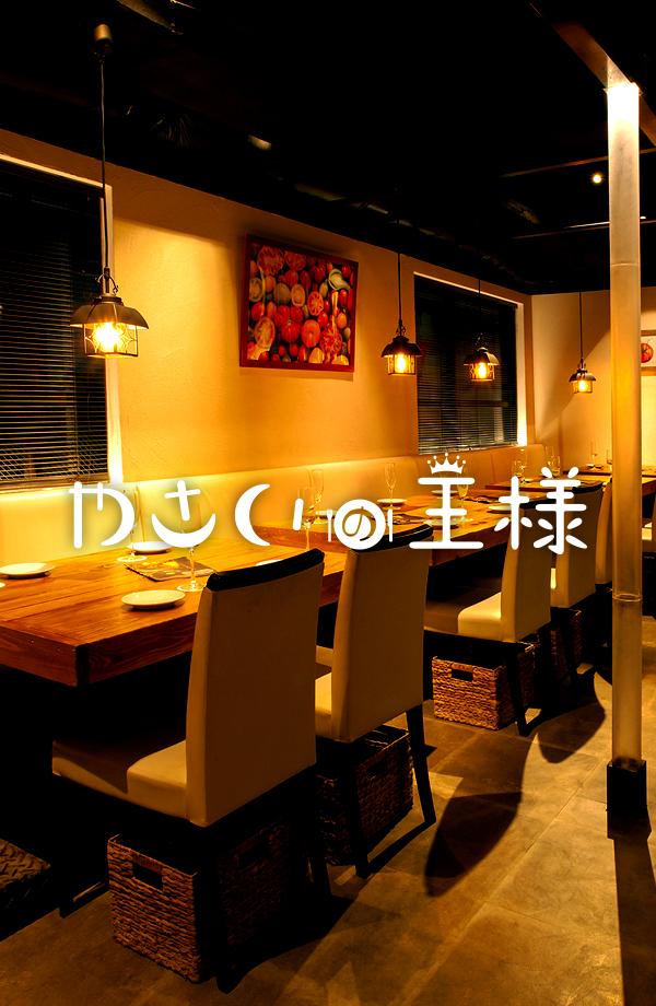 珍しいお野菜をお酒と楽しむ、大人の落ち着いた雰囲気で楽しむ銀座のやさいレストラン